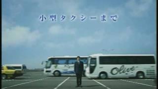両備タクシー 2008年 観光CM「あらゆる旅のプランにお応えします」