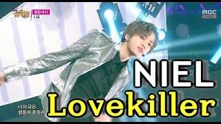 Lovekiller
