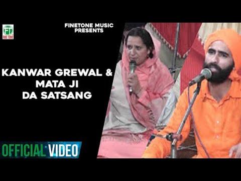 Kanwar Grewal   Mata Ji   Satsang   (Official Full Video) 2014