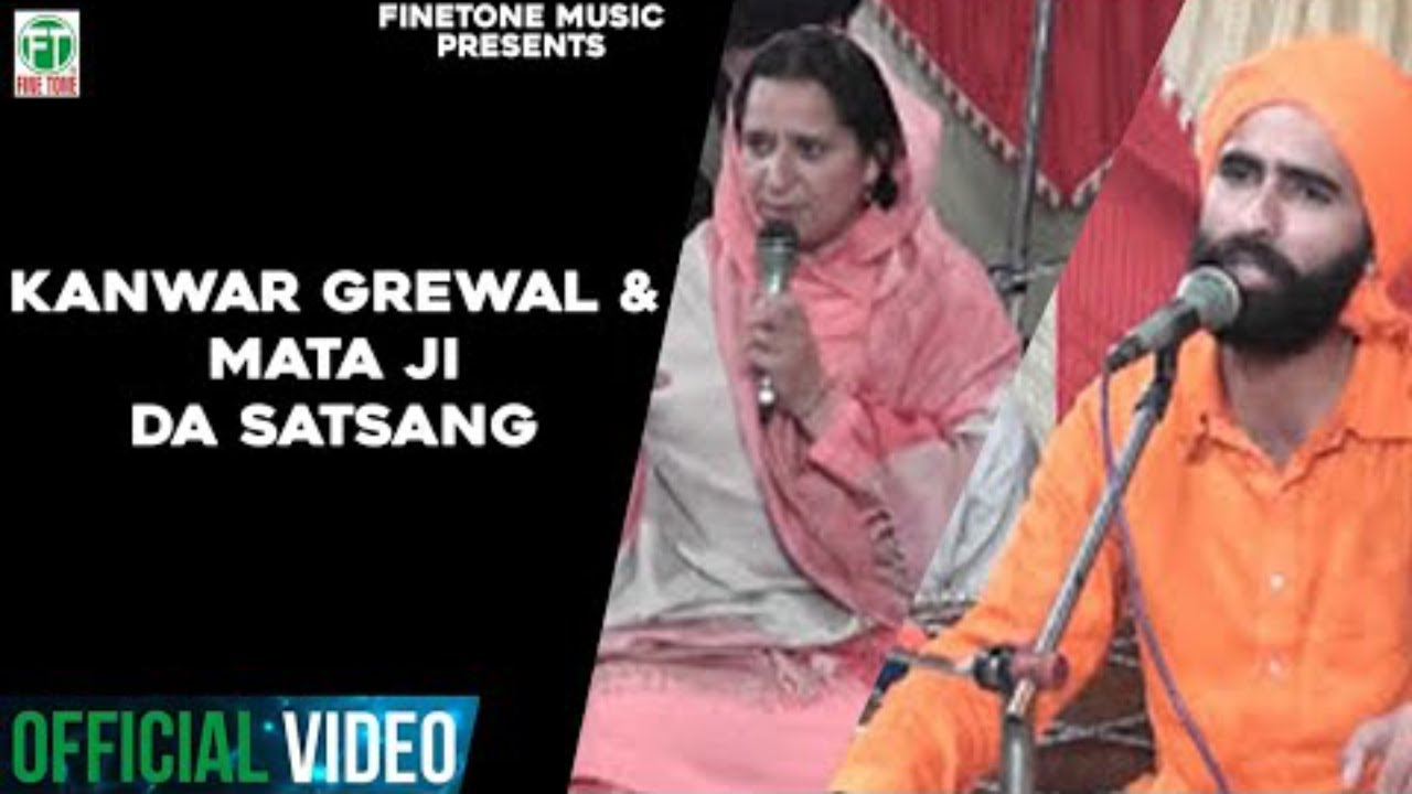 Kanwar Grewal | Mata Ji | Satsang | (Official Full Video) 2014