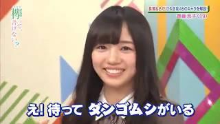 【KeyakiTT Kakenai?】〈2017.03.12〉『けやき坂46キャラ解説』《出演...