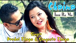 Chaina - Prabal Thapa & Sangeeta Thapa (Movie- Timi Ra Ma 2015 )