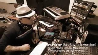 Steven Paysu covers Georgy Porgy with DJMasterShock