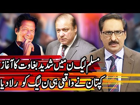 Kal Tak With Javed Chaudhry - 9 April 2018 - Express News