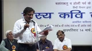 Poet Surendra Sharma invites Poet Neeraj Tyagi | Kavi Sammelan held by IPGCL (Delhi)
