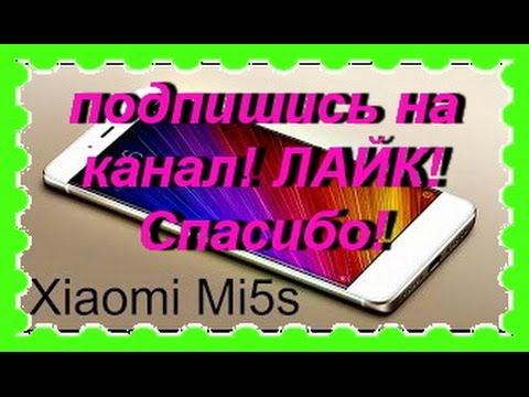 НАСТОЯЩИЙ ЧЕСТНЫЙ ОБЗОР Xiaomi Mi5s! с Алиэкспресс! Лучшее на Aliexpress!