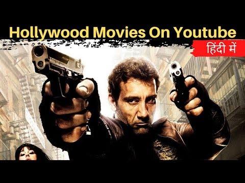 🔥 YouTube पर  है ये 5 हॉलीवुड मूवी हिंदी में  | Top 5 Best Hollywood Movies In Hindi On Youtube Ep2