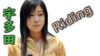 説明 Riding (YouTube Audio Library)