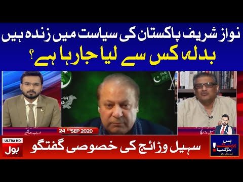 Arbab Jahangir Latest Talk Shows and Vlogs Videos | Page - 3