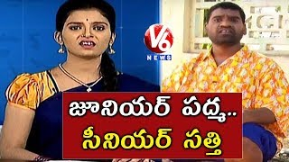 Bithiri Sathi Fight With Padma | Sathi Satirical Conversation With Padma | Teenmaar News | V6 News
