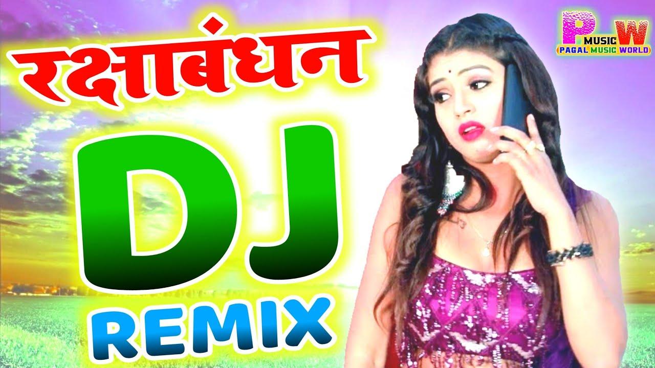 Dj Raksha Bandhan 2020 Song Rakhi Geet Dj Remix Bhojpuri Raksha Bandhan Dj Gana New Raksha Bandh Youtube