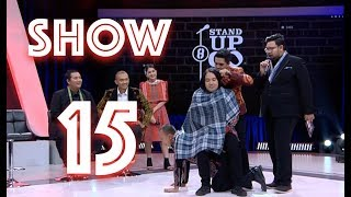 Video 4 Besar | Show 15 SUCI 8 download MP3, 3GP, MP4, WEBM, AVI, FLV Agustus 2018