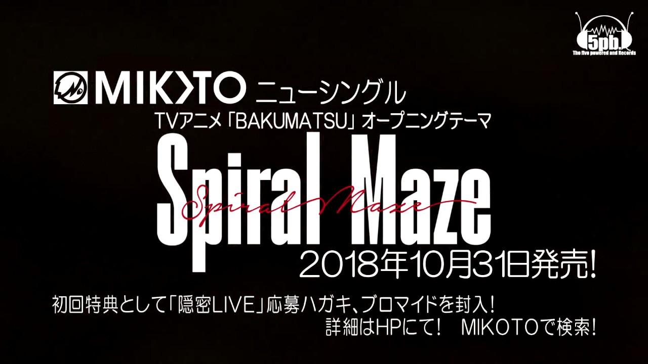 MIKOTO – 株式会社ハイキックエンタテインメント