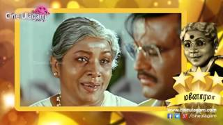 A Tribute To Legendry Actress Aachi Manorama