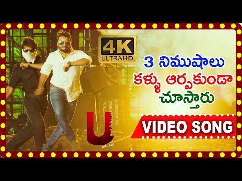 raguluthunnadi-full-video-song-|-u-telugu-movie-||-2019-latest-telugu-video-songs-4k