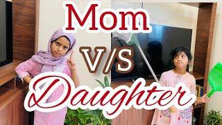 MOM V/S DAUGHTER   FUNNY VIDEO   MEHRA & AMIRA Thumb