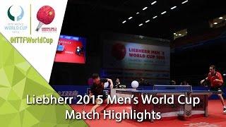 2015 Men's World Cup Highlights: MA Long vs FREITAS Marcos (1/4)