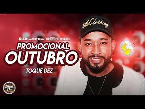 TOQUE DEZ - REPERTÓRIO NOVO OUTUBRO 2020 (MÚSICAS NOVAS)
