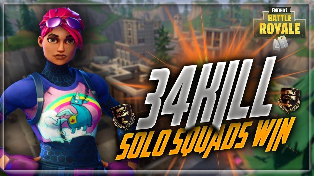 34 kill solo squad world record gameplay pc fortnite battle royale cloakzy 18 kills 38 left - fortnite duo kill record pc
