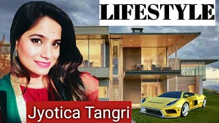 Jyotica Tangri Lifestyle || Biography ,House , Career , Hobbies , Car , Salary & Net Worth ||