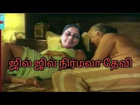 Nirmala Devi sema troll-video memes