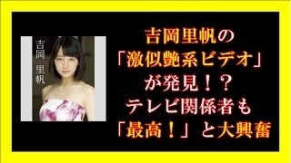 フジテレビ系ドラマ『メディカルチーム レディ・ダ・ヴィンチの診断』に...