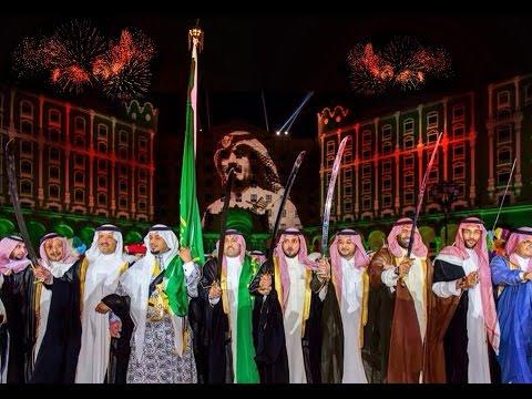 Saudi Arabia National Day 2014 (Arrth)