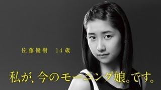 2013年8月28日リリース!54thシングル「わがまま 気のまま 愛のジョーク...
