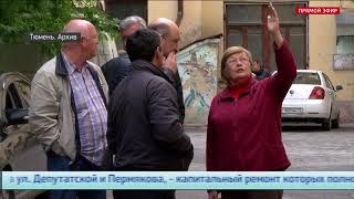 Депутаты гордумы обсудили приватизацию центрального рынка и капремонт