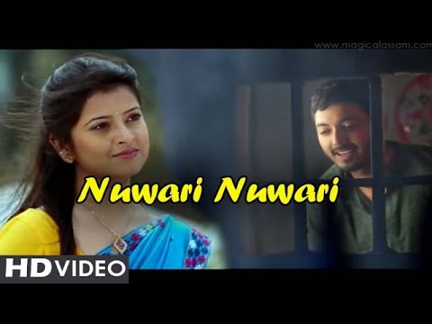 Nuwari Nuwari | Music Video | Feat. Utpal Das & Deeplina Deka