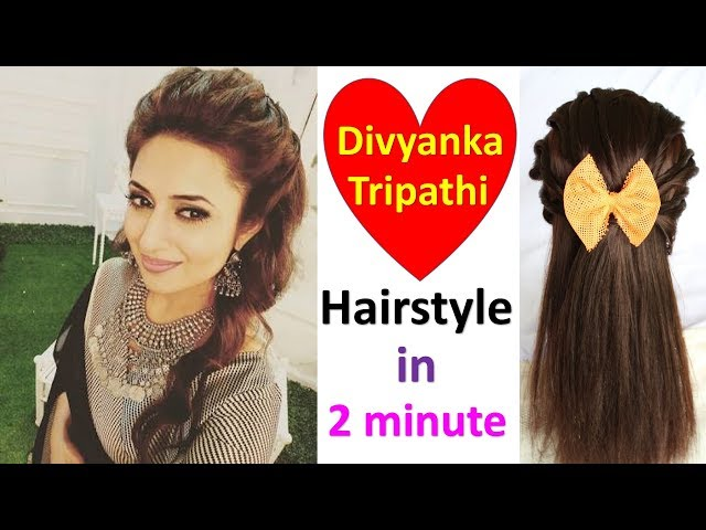 wedding hairstyle inspired by divianka tripathi || new hairstyle || hair style girl || hairstyles