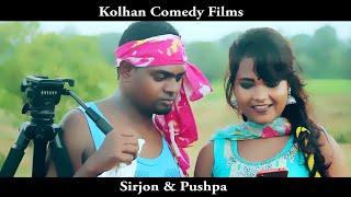 KOLHAN COM...