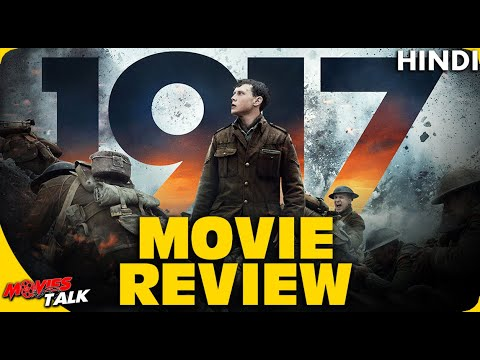 1917 Movie Review Explained In Hindi