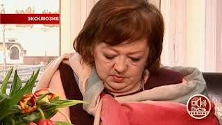 Пусть говорят. Последний день дочери Людмилы Гурченко. Самые драматичные моменты.
