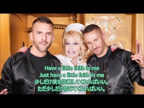 洋楽 和訳 Galantis & Dolly Parton - Faith Ft. Mr  Probz
