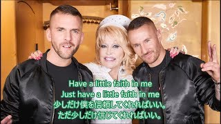 Play Faith (with Dolly Parton) (feat. Mr. Probz)