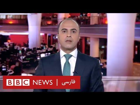 اخبار ساعت شش عصر- سهشنبه ۱۳ خرداد