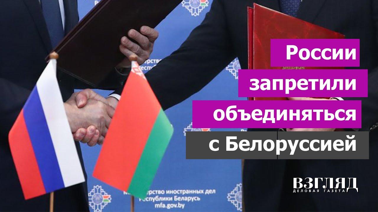 Тихановскую признали «избранным лидером». Москве угрожают новыми санкциями. Литва в атаке