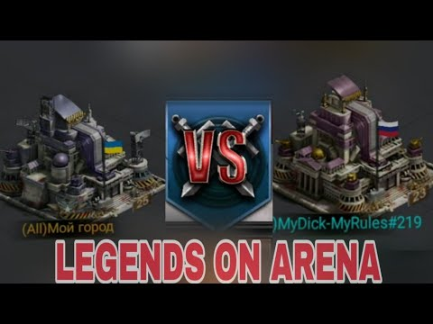 Last Empire War-Z: Legends On Arena
