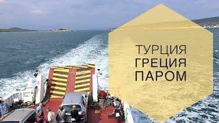 видео Шоппинг на острове Кос в Греции: магазины, ТЦ, рынки. Где купить обувь и одежду, ювелирные изделия и вина + инфо о Такс Фри