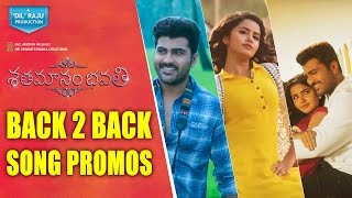 Back To Back Song Promos || Shatamanam Bhavati Movie || Sharwanand, Anupama Parameswaran