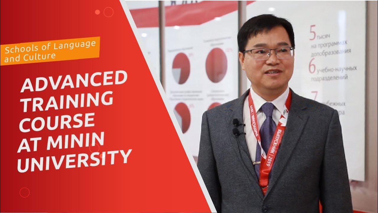 Ding Lifu (China)  about advanced training course