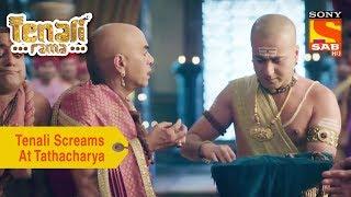 Your Favorite Character | Tenali Screams At Tathacharya | Tenali Rama