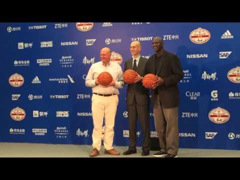 NBA Global Games ShenZhen Kickz Lab 2