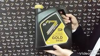 Обзор моторного масла S-Oil Seven Gold 5W30