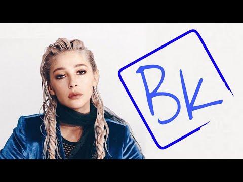 Марина Кравец — Фотки Вконтакте. Пародия.