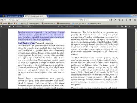 Внутридневной фундаментальный анализ Форекс от 18.02.2015