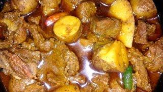 সহজ গরুর মাংস রান্না - বাংলাদেশী রান্নার ভিডিও - Gorur Gosto - Deshi Rannar Video - Mangso Ranna