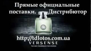 ТД Рио-Лотос оптовая компания. Парфюмерия. Косметика(, 2010-05-06T11:27:24.000Z)