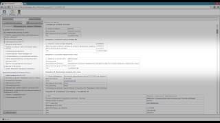 Как проверить контрагентов - онлайн-сервис ДельтаБезопасность